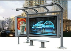 Outdoor Scrolling Display